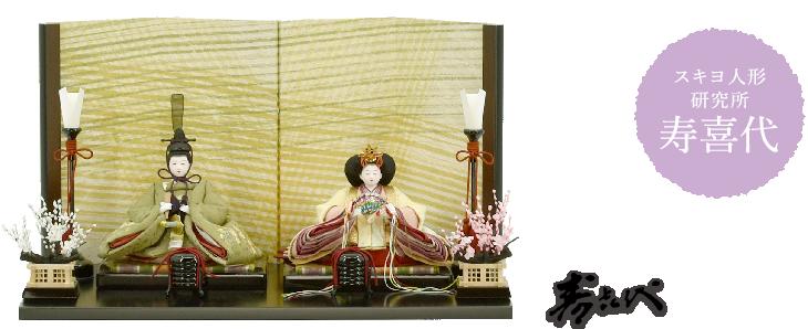 写真:ひな人形 御人形処 左京